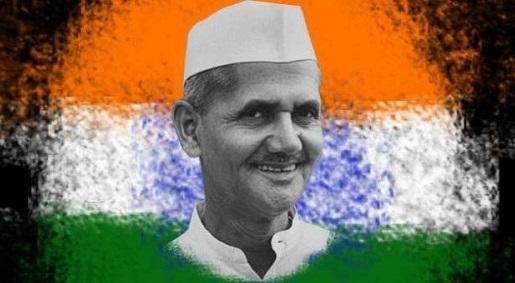 भारत के पू.प्रधानमंत्री स्व.लाल बहादुर शास्त्री जी की 114 वीं जयंती