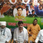कुचायकोट विधायक अमरेन्द्र पांडेय उर्फ पप्पु पांडे ने किया कार्यकर्ताओ के साथ बैठक कहा जीत हमारी तय