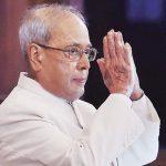 प्रणब मुखर्जी के निधन पर 7 दिन का राजकीय शोक घोषित..